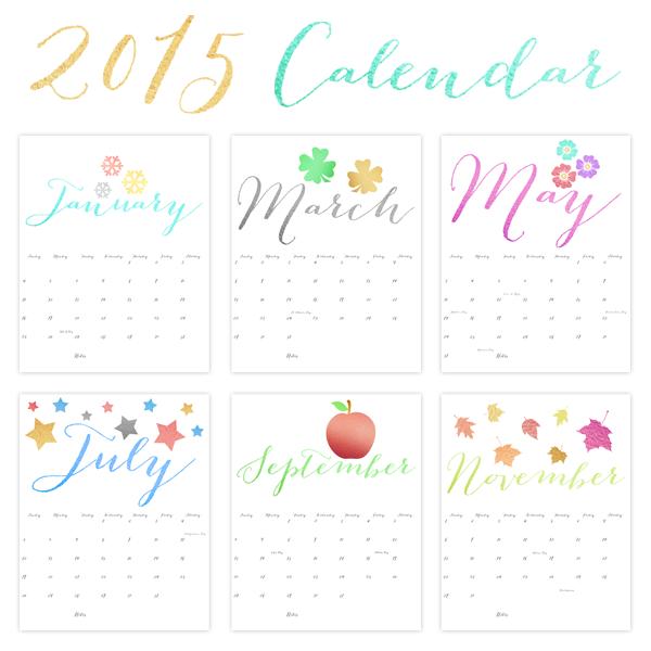 tcmtscc 2015 calendar oddmonths featured